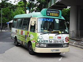 香港島專線小巴16M線 - 維基百科。自由的百科全書