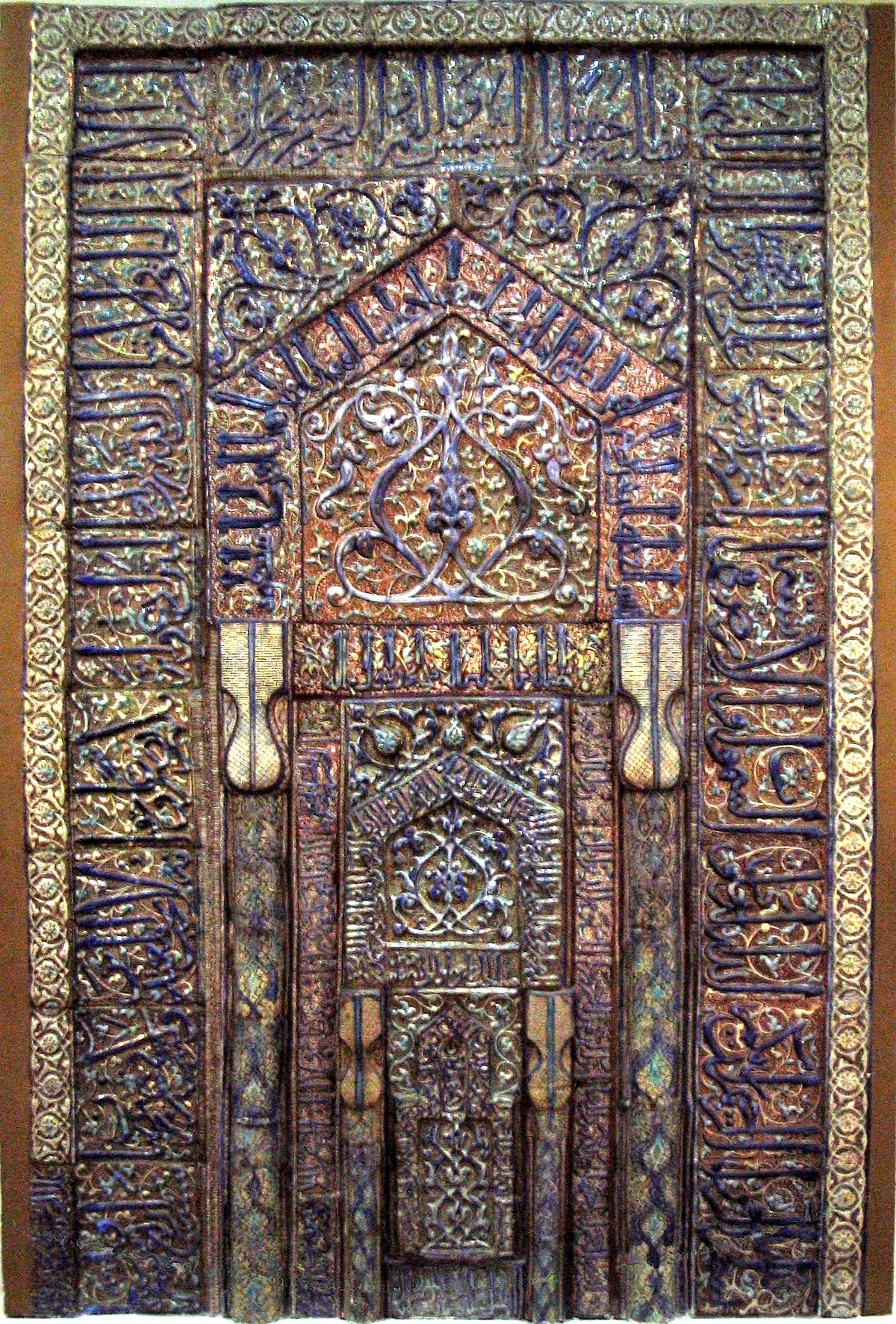 Mihrab  Wikipdia
