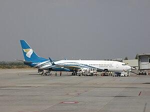Oman Air aircraft at Bengaluru International A...