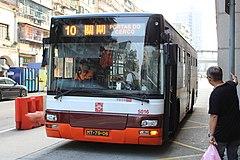 澳門巴士10路線 - 維基百科,自由的百科全書
