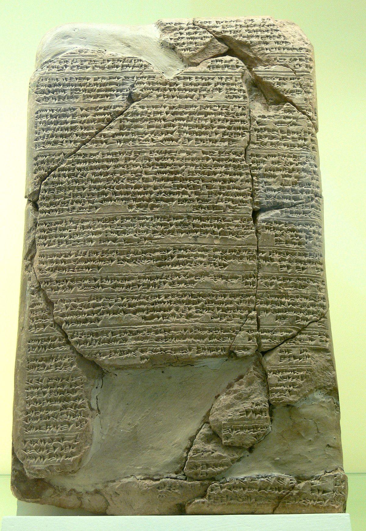Amarna letter EA 27  Wikipedia