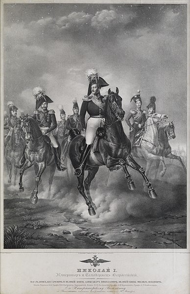 File:Zar Nikolaus I zu Pferd Lithographie nach Krüger.jpg