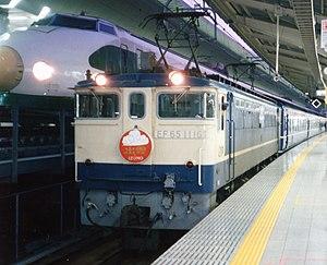 300 Wallpaper Hd Izumo Train Wikipedia