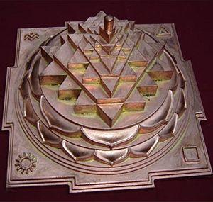 Sri Meru Yantra, produced by the Devipuram tem...