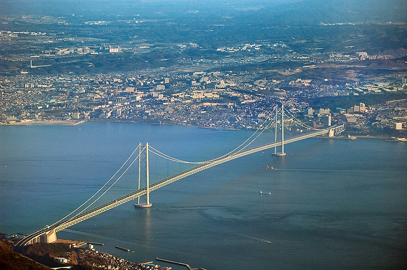 File:Akashi Bridge.JPG