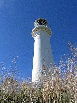 Flat Holm Lighthouse