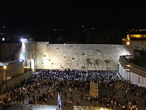 Nightshot of the Western Wall in Old Jerusalem