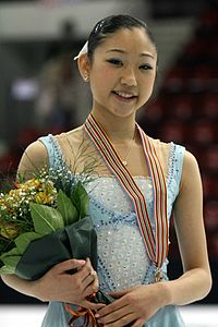 Mirai Nagasu Podium 2008 Junior Worlds.jpg