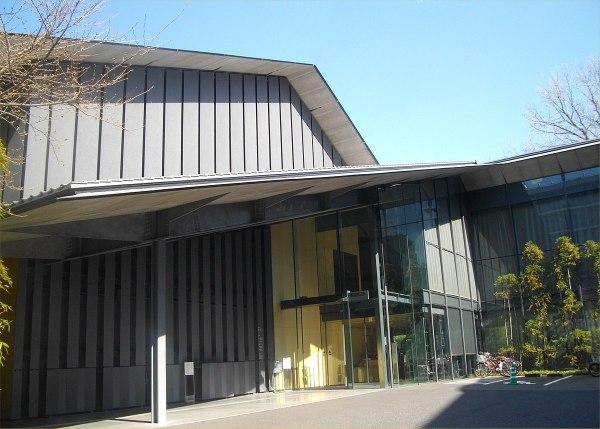 Nezu Museum - Wikipedia