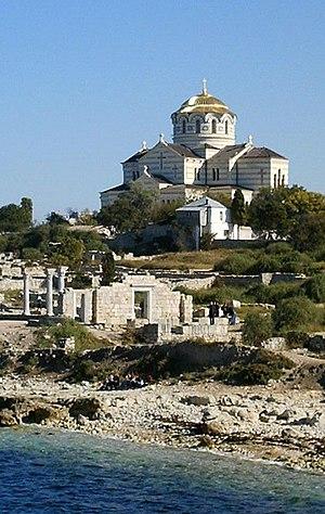 Ruins of Greek church and St. Vladimir Orthodo...