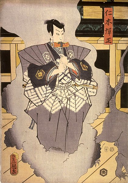 File:Actor-as-nikki-danjo-kunisada-1857.jpg