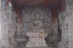 English: Dazu rock carvings, Bei Shan buddha