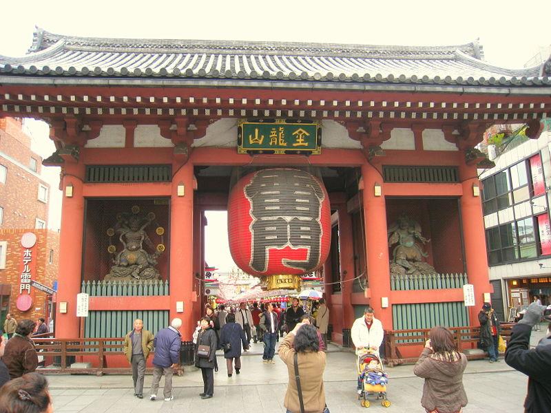 File:Kaminarimon (outer gate), Sensoji Temple, Akakusa, Tokyo.jpg