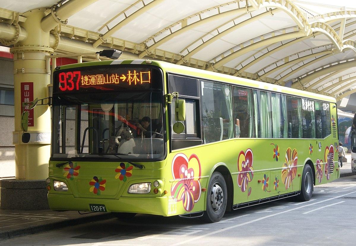 新北市區公車937路線 - 維基百科,自由的百科全書
