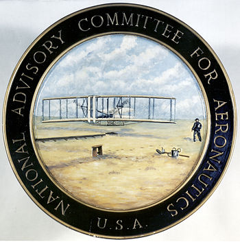 English: This is the official seal for the Nat...