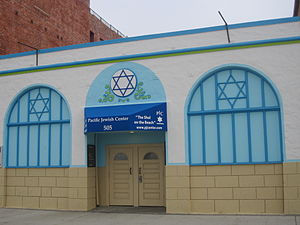 """A picture of """"The Shul on the Beach"""""""