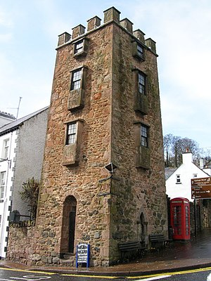 English: The Curfew Tower
