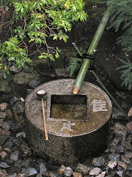 Arquivo: Tsukubai2.JPG