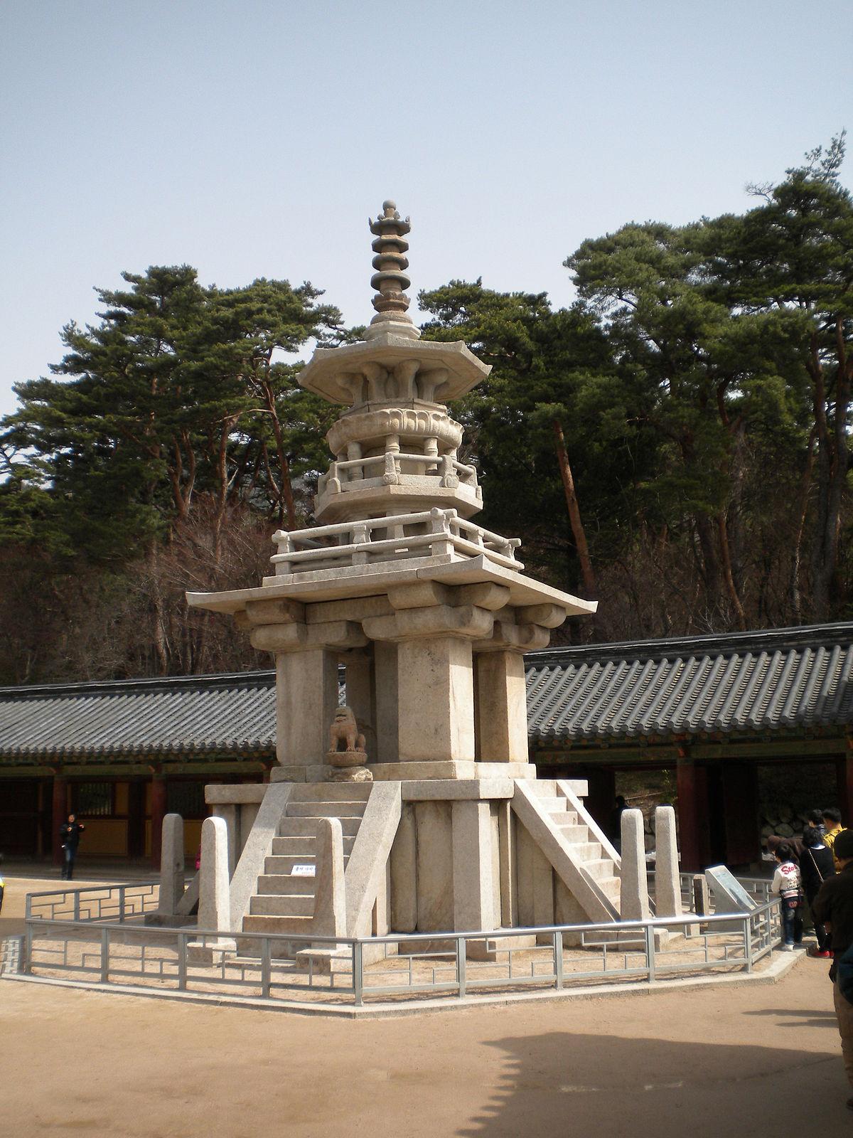 Gyeongju  Travel guide at Wikivoyage