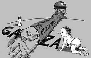 English: Blockade of Gaza