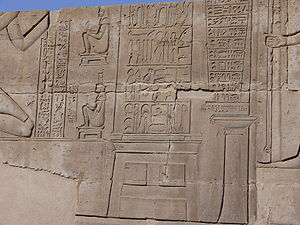 medical equipment at Kom Ombo temple wall