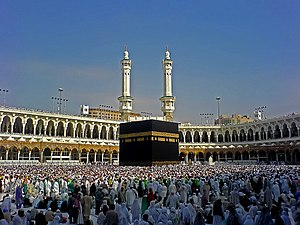 Muslims praying around Kaaba, the most sacred ...