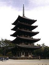 Ngũ Trùng tháp (五重塔) tại Hưng Phúc tự (興福寺), Nại Lương, Nh�t Bản, tk. 8