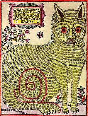 Cat of Kazan, mind of Astrakhan, reason of Sib...