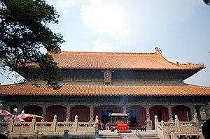 Kelenteng Kong Hu Cu/Kong Miao di Qufu, Provinsi Shandong