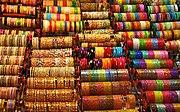 Banglesinindia