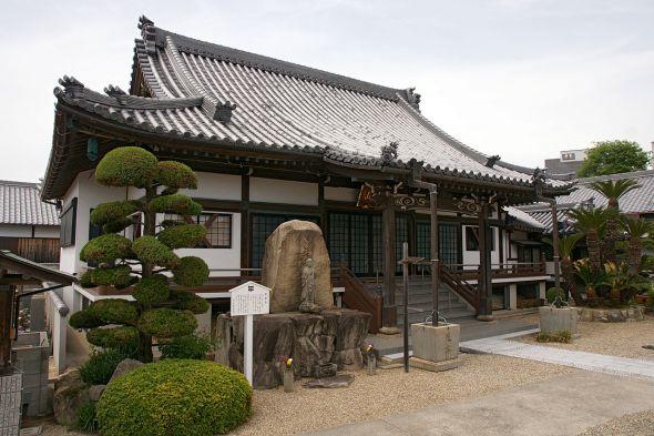 Image result for Chorakuji