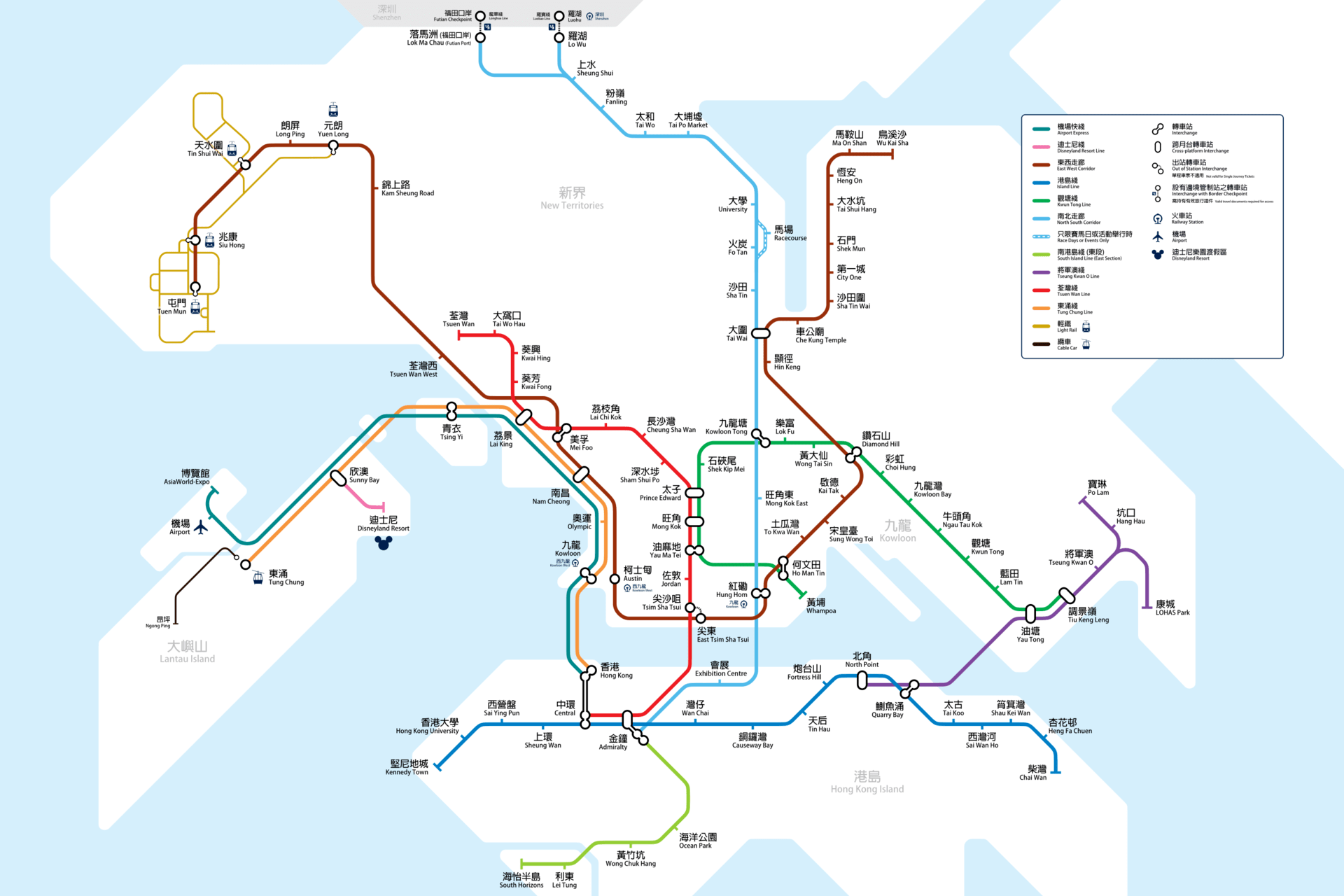 Future projects of the MTR - Wikipedia