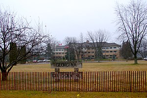 English: Civic Centre of Georgina, Ontario, Canada