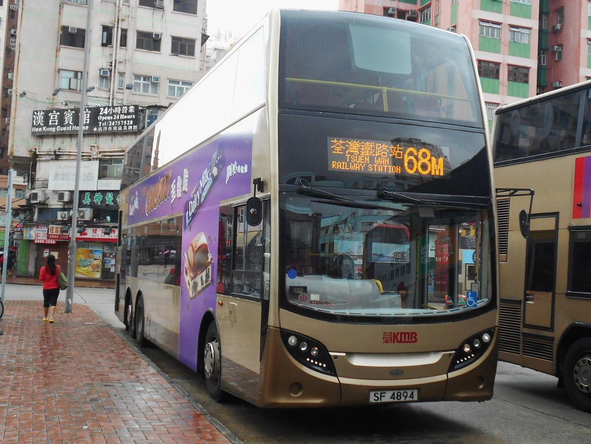九龍巴士68M線 - 維基百科,自由的百科全書