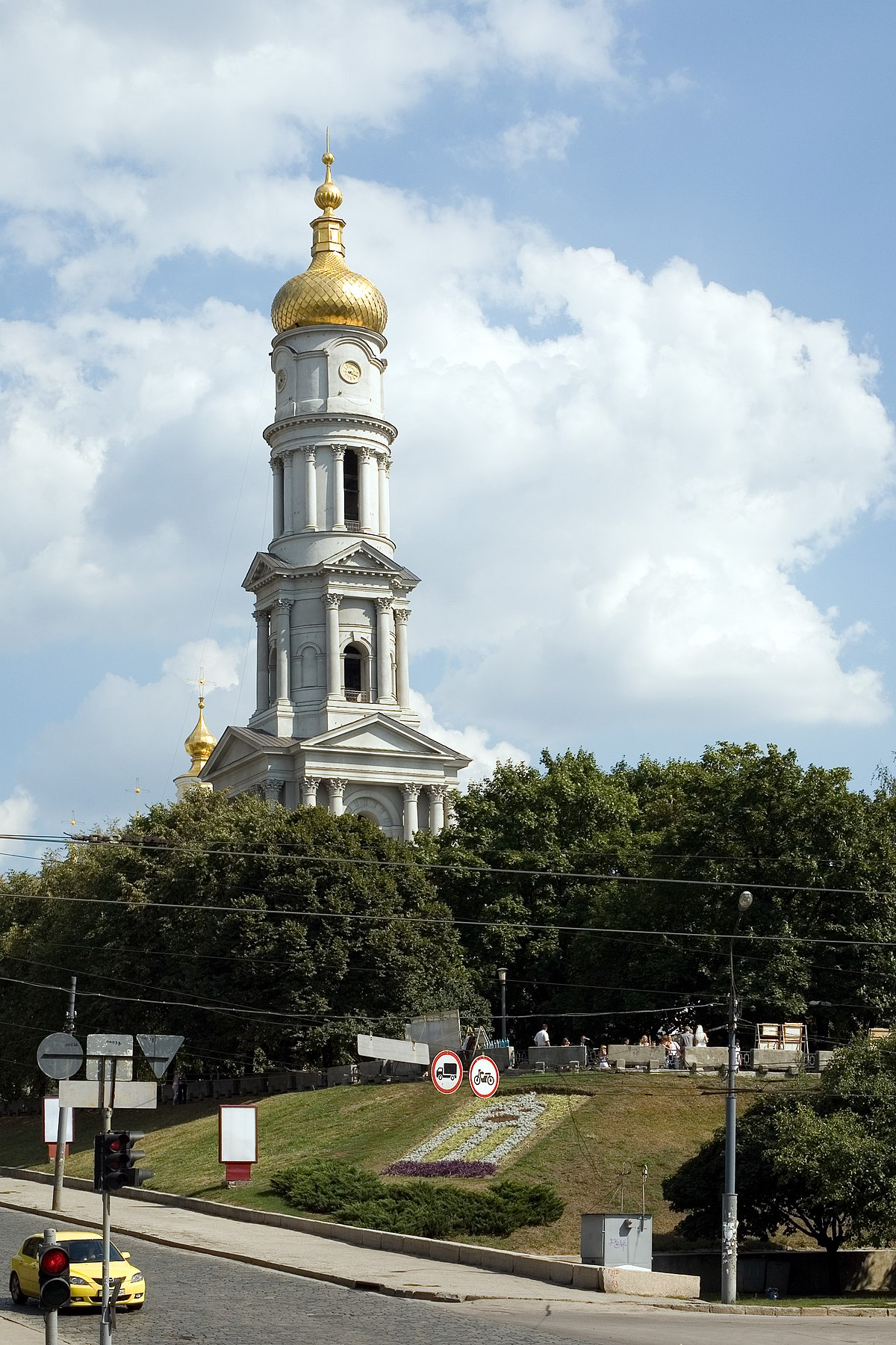 Dormition Cathedral Kharkiv  Wikipedia