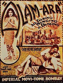 Alam Ara poster, 1931.jpg