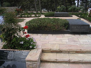 This is a picture of the grave of Chaim Herzog...