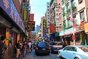 English: Chinatown, Manhattan, New York City 2...