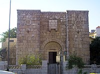 Bab Kisan, where Paul escaped from Damascus