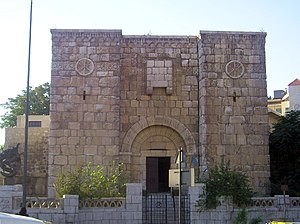 The Chapel of Saint Paul, said to be Bab Kisan...