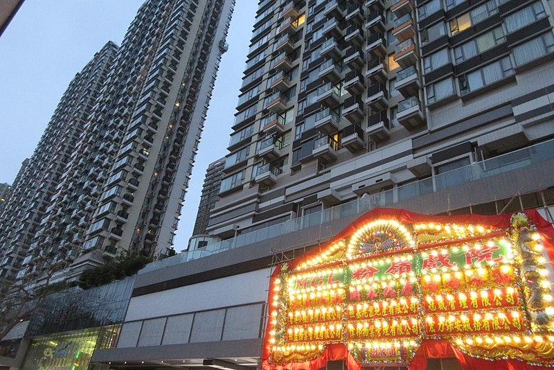 File:HK 粉嶺 Fanling 逸峯廣場 Green Code Plaza MCL 粉嶺戲院 Cinema Sha Tau Kok Road Lung Yeuk Tau 馬適路 Ma Sik Road March 2017 IX1 ...