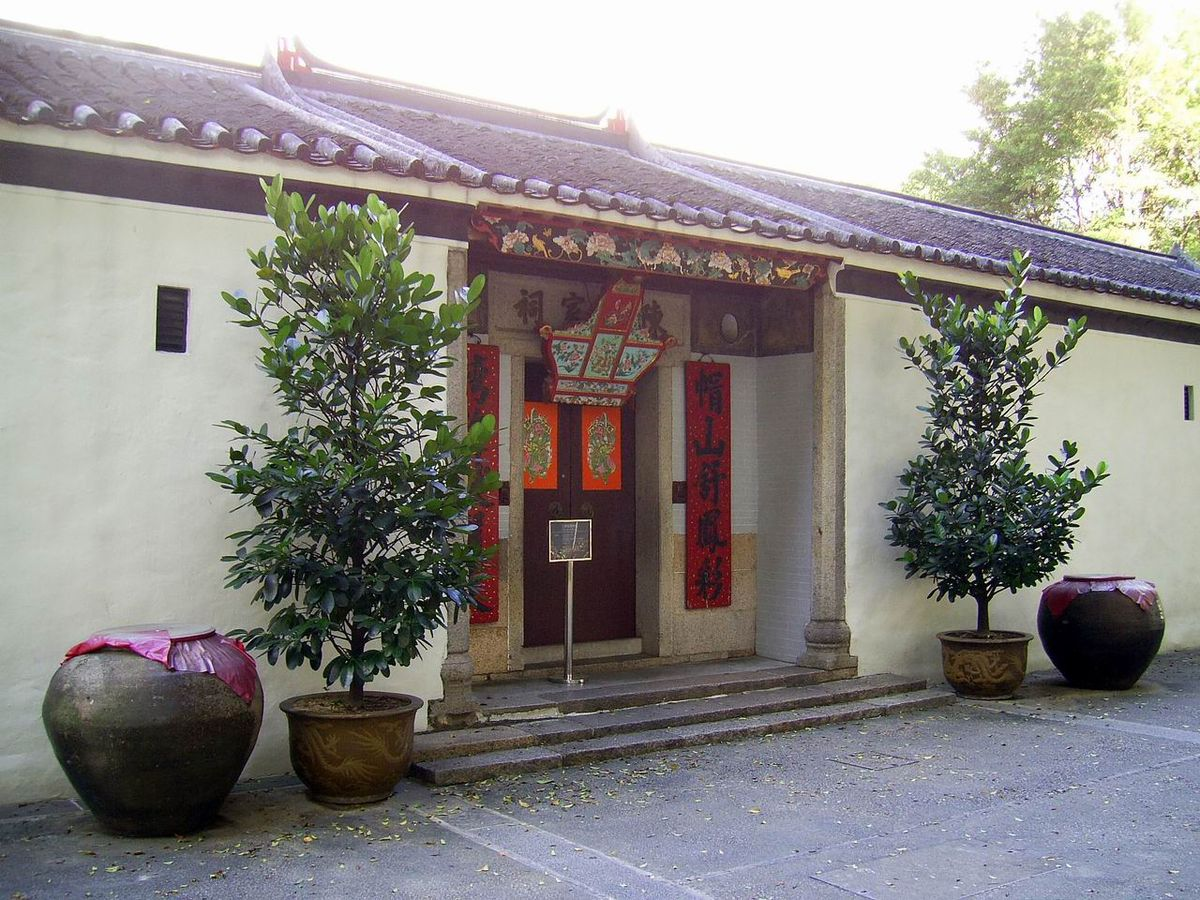 Images of 物質 - JapaneseClass.jp