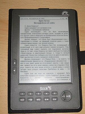 lBook V3 e-book