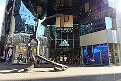 朗豪坊 (商場) - 維基百科,自由的百科全書