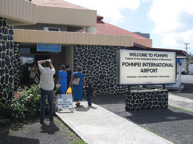 File:PohnpeiAirport.jpg