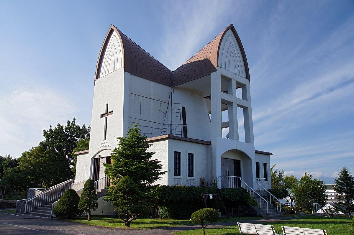 函館聖ヨハネ教會 - Wikipedia