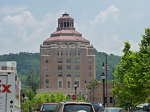 English: City Hall in Asheville, NC as seen fr...