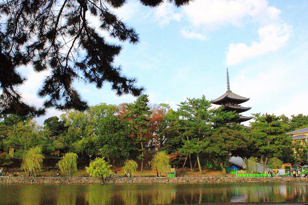 奈良公園 - Wikipedia