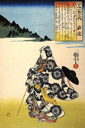 The poetess Ukon