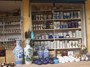 A porcelain shop in Linxia City's Xiguan Lu (W...
